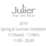 Julier 2019 Spring&Summer 展示会のお知らせ